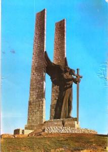 Así era el monstruíto de Valdepeñas antes de la intervención final del GRAPO.