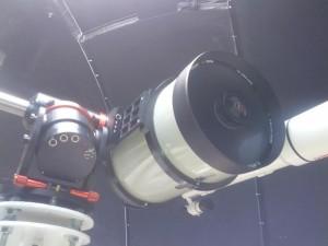 Aspecto del nuevo telescopio